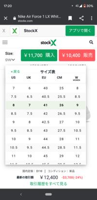 靴のサイズ表記なのですが自分は27センチのものをを買いたいです。この表ですと10Wのサイズを買えば良いのでしょうか? どなたかご回答お願いします。