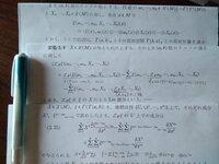 テンソル場のLie微分の質問です。  ζのベクトル場XによるLie 微分LXζの成分が、なぜ写真の(3.25)のように与えられるのかがわかりません。 どなたか分かる方がいらっしゃれば教えていただきたいです。  よろしくお願い致します。