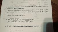 中学数学です!この問題教えてください!
