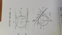 |arg(1-z)|について。 偏角って実軸とのなす角だと思うのですが、どうしてこの場合∠PAOになるのでしょうか? 偏角はπ-∠PAOではないのでしょうか?
