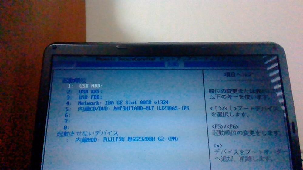 先日、CloudReadyでUSBメモリーにChromeOSをインストールしました。 そして、NEC製のWindows Vistaパソコンにさし、Bootメニューから「USB HDD」「USB ...