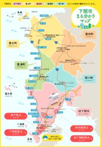山口県下関市は「政令指定都市」になり得ますか? 県都・山口市より栄えている点や福岡県北九州市に近い点からしてできなくもないように思いますが。