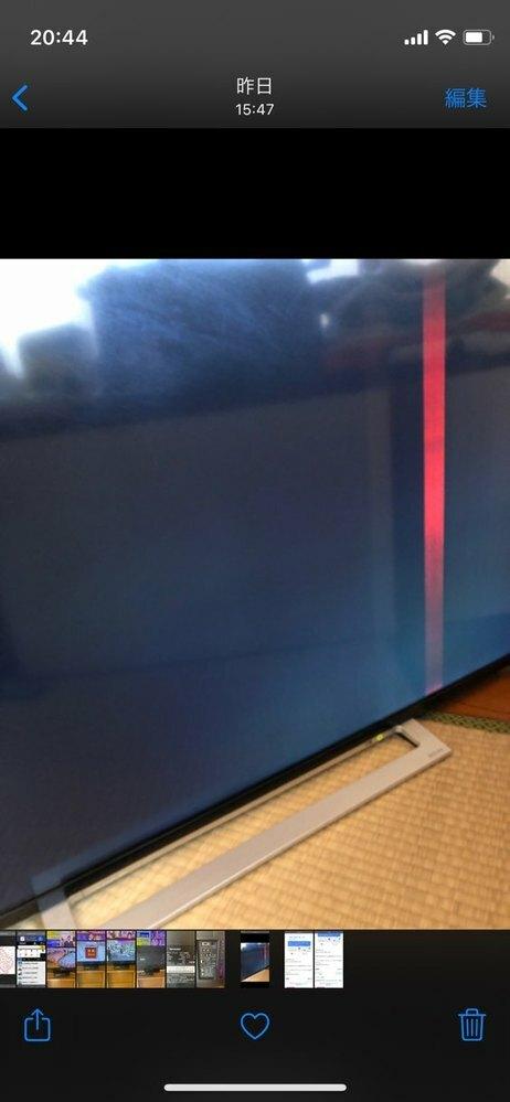 このような症状は物理的なパネル破損ですか。それとも自然故障によるパネル不良でしょうか(物理的破損なし)東芝の液晶テレビ55M530Xです。