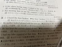 なぜ大問4の(1)は分詞が一語のみなのに名詞を後ろから修飾しているのですか?