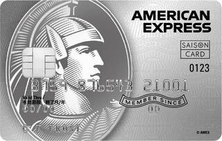 30 アメックス AMEXアメックスで30%還元の最大5000円・全国の中小店舗対象