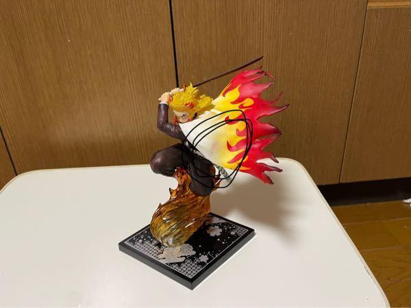 鬼滅の刃の一番くじで煉獄杏寿郎を 当てたのですが 開封してみると マントに赤の塗装が少しつい...