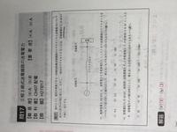 電験三種の過去問(電力 平成30年問17)からです。  この問いで基準電流を求める時に 基準電流 = 基準容量 ÷(√3×基準電圧) と解答にあったのですが、基準電圧に√3を掛けているのは何故なのでしょうか? √3...