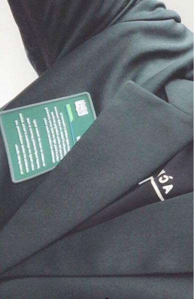 こちらのジャケットはどこのブランドですか