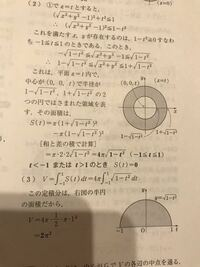 なぜ、t<-1,t>1のとき、S(t)=0になるんですか?