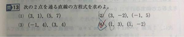 【至急】写真の問題の(2)の答えを教えてください。 色んなところで答えを聞いても全て違う回答が返ってきて困っています。