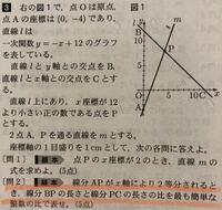 中学数学です。 写真の(2)が分かりません。 解説お願いします。