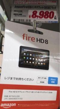 このfire HD8は、第10世代ですか? また、LINEやゲームに適していますか?  B07WJSJ28X です