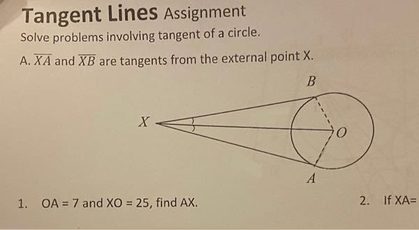 この問題を教えてください。 ちなみにこの絵につき5問あって、全て「If 〇〇=〇〇〜」という感じなので画像は関係ないかなと思います、、、