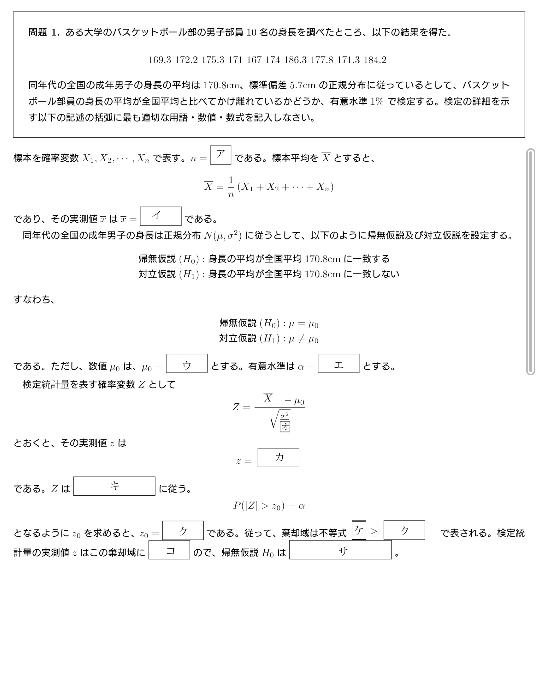 大学のテスト過去問が分からないので、わかる方教えて下さい。