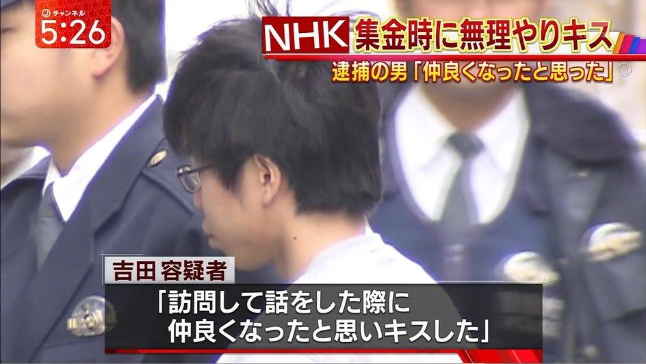 NHKが来たら録画しながら「帰れ」だけでいいですか? 帰らないと犯罪になります。
