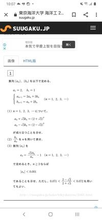 質問です。この問題の(3)を解くとき、 n=1、2の時に命題を満たしていないこと も記述しなければいけないのでしょうか?