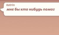 ロシア語?が翻訳出来る方、このメッセージの意味がわかりますか。教えて下さい。
