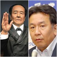 青天を衝け 渋沢栄一と立憲民主党の枝野氏 似てませんか?