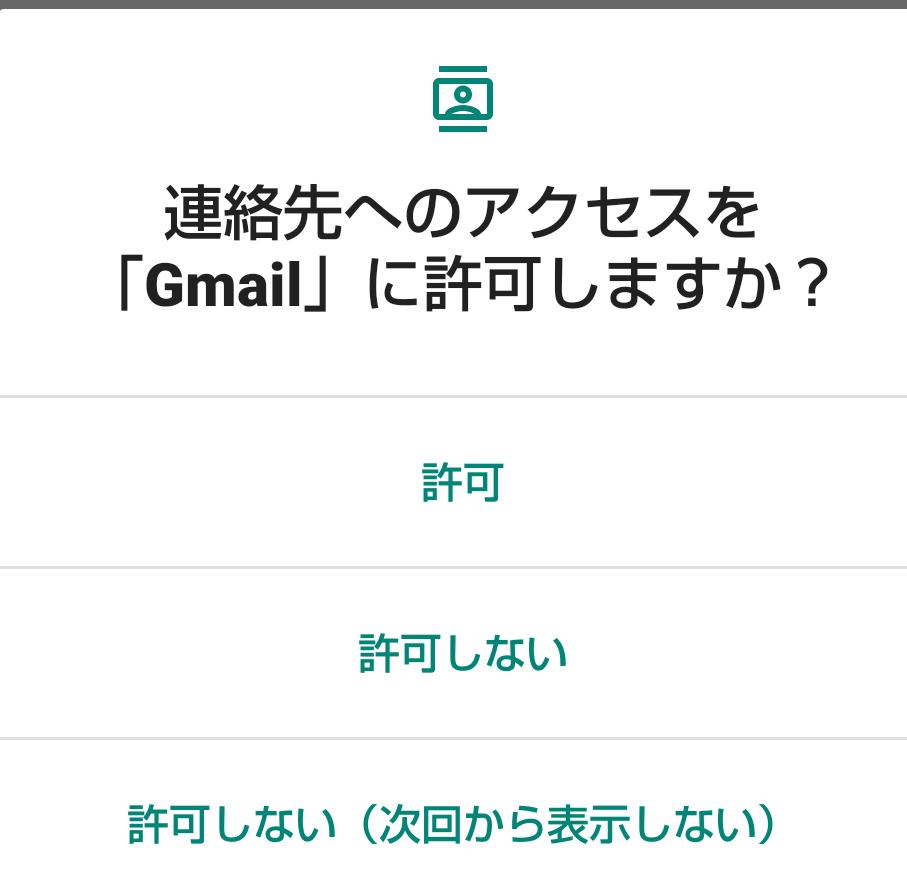 アハモ(ahamo)に切り替え検討してますが ドコモキャリアメールをgmailに切り替え 設定...