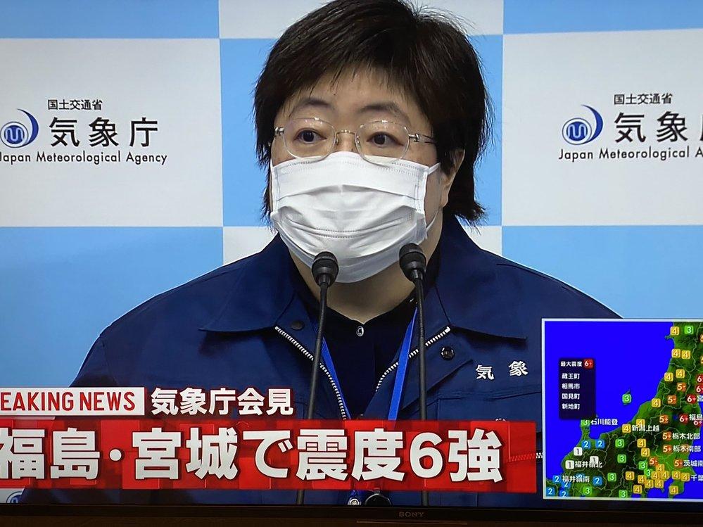 気象庁には、近藤春奈のお姉さんが働いているのですか?