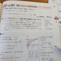 積分の質問です ペンの示す先の緑の部分が分かりません。  元の関数に1を足しているのは何故ですか?