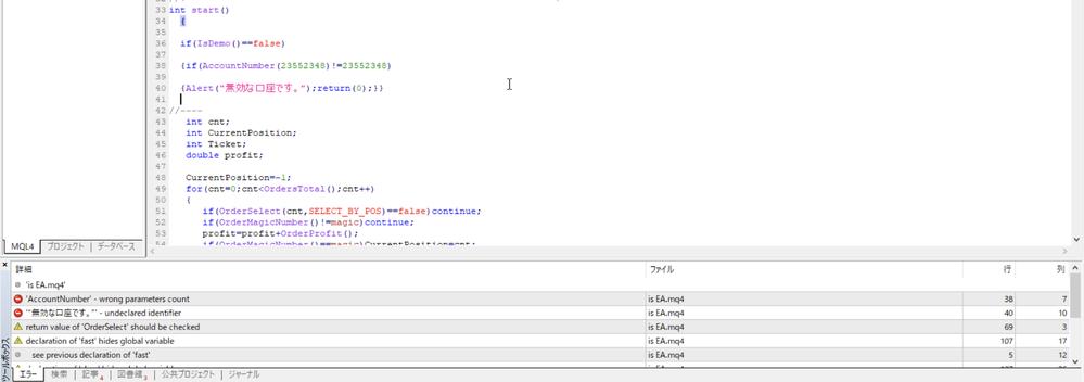 EAについてです。 プログラム初心者なのですが、自作EAを作ってみたところ(wrong parameters count)と(undeclared identifier) のエラーが出ました・・・ ど