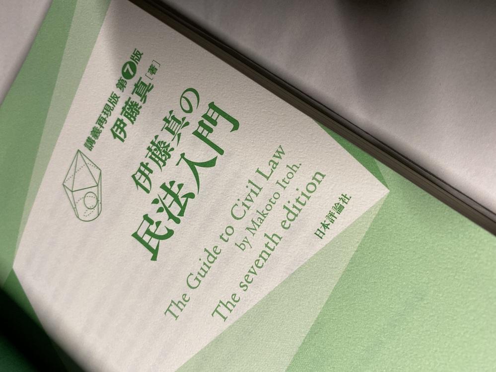 行政書士を目指しています。行政法の基本書を教えてください。 民法は伊藤真さんの「民法入門」がわかりやすかったです。