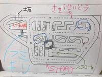 普通二輪の第二段階、教習としては最後の自由走行なんですが、この図で考えられるコースの提案をお願いします。 画像を元に、 スタート地点は一番下のSTART地点です。 坂道、踏切は左右どちらからでもよし。 スラ...