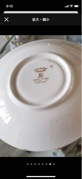 西洋 アンティーク 食器 ブランド 画像のバックスタンプのブランド名が知りたいです。 このブランドのスミレ&金彩のティーカップを探しているのですがなかなか見つからず… ご存知の方いらっし...