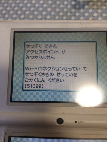 DSiのwifi接続方法を教えてください。 DSiでの設定はできたのですが、ソフト側ができないです。