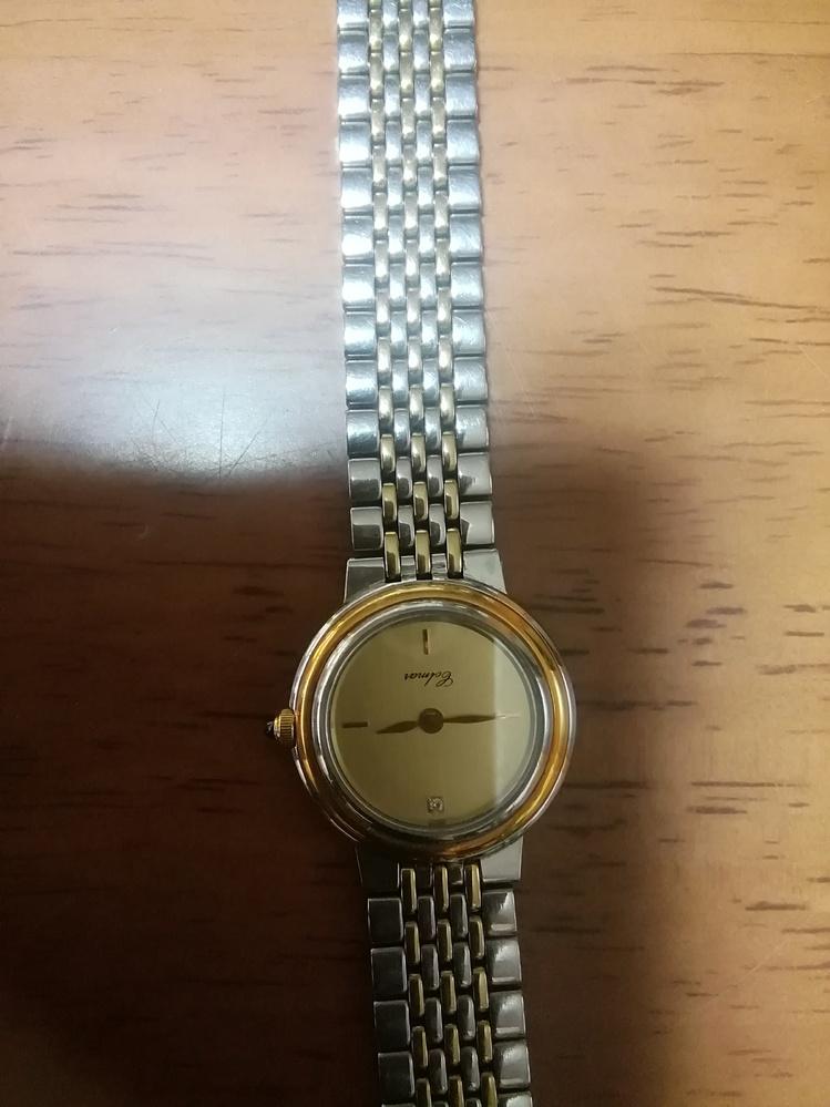 この時計の名称を教えてくださいm(_ _)m