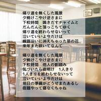 アニメ 進撃の巨人 op 神聖かまってちゃん 僕の戦争 の日本語歌詞はどういう風に解釈しましたか?