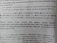 英語 日本語訳を見ながらかっこの中の文字を使いつつ英文を関係させなさいという問題です このような問題はどのようにとけば良いのでしょうか? 思考回路を教えて欲しいです。