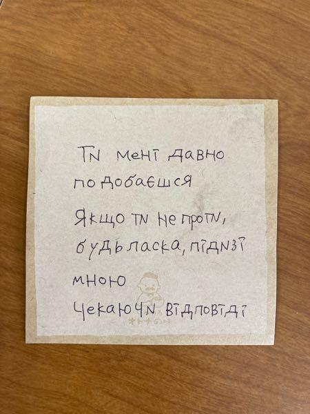 この言語はどこのかわかる方いませんか!!