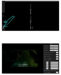 Amazon Prime Videoで日本語字幕版の映画をSubtitles for Learning Languageとい拡張機能で英語字幕も表示させ、 日本語英語同時字幕を実現させるにはどうしたら良ですか?  今の設定は下のような感じです。 また、矢印で指した「字幕」「検索」は何をするところなのか教えて下さい。