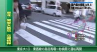 地震と津波について。 写真は東日本大震災の時のものです。(youtubeより) この写真を見るに、日本海側は津波はあまり心配しなくてもよいように見えます。 実際日本において、日本海側の地域は比較的安全なのでしょうか?