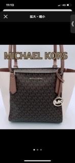 マイケルコースのトートバッグなんですが、これはお幾らの商品なんでしょうか?