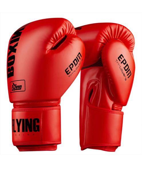 18歳、体重53kg男子です。 ボクシングを始めるためにグローブを購入しようと思っています。 10オンスと12オンスどちらがいいでしょうか。