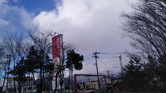 お前等はイオン村上東店を知っていますか。 私はイオン村上東店を知っています。