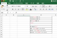 「りんご」の文字を赤色に変えるマクロをつくったのですが、平仮名の「ぶ」の字があると文字数に応じてずれて赤に変わります。 下記に画像を載せてます。 なぜこうなるのか全く分からないので、ご教示願います。 ーーーーーーーーーーーーーーーー Sub mojiiro()  Dim m As Integer  Dim rng As Range  Dim StartPos As Long   For m ...