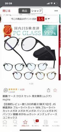 こういったサングラスやメガネなどは メガネ屋さんに持ち込めば度を入れてもらえるようなものなのでしょうか??  また、どういったものが度付きに変更可能なのでしょうか?