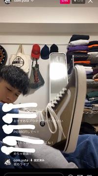 コムドットゆうたくんのVANSのこの靴ネットで検索しても出てこずどこで売っているかわかる方いませんか?