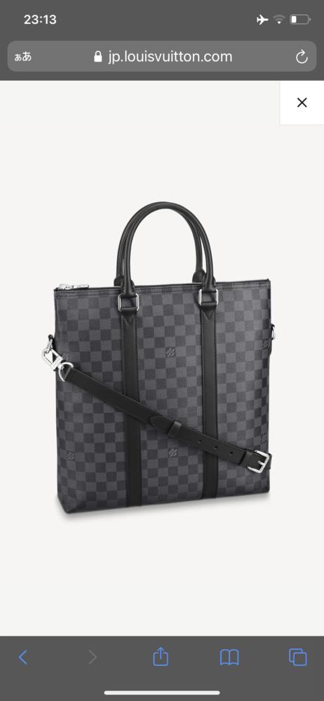 不動産業で働いてるんですが、上司からVUITTONのバッグを頂きました。 このようなバッグは仕事で使用しても大丈夫でしょうか? 多数の意見を参考にさせていただきたいです。 よろしくお願いします。