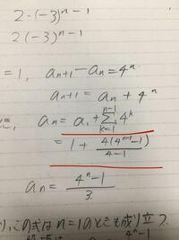 赤線部分の計算過程を教えて下さい シグマ Σ