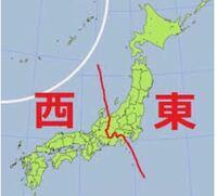 東日本と西日本が東西に別れて戦争したらどちらが勝ちますか? ルール ・諸外国は関与しない(軍事的支援や補給) ・陸海空自衛隊の戦力は東西に別ける ・東と西の境は図の通り(異論は認めない) ・勝敗の定義は...