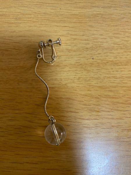 このイヤリングどこのかわかる方いらっしゃいますか? とても気に入っていたのに片方無くしてしまいました。 グローバルワーク LOWRYSFARM earth music&ecology の