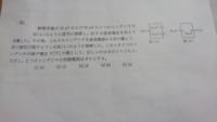 電験3種を勉強中です。解き方がわかりません。解る方、途中計算もご教示の程お願い致します。