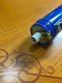 この昭和の懐中電灯の電球の交換の仕方を教えてください。 物は富士通のF135VF NE125VF です。 先っちょの電球が引っ張っても硬くて外れないです。