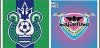 J1リーグ開幕戦のホーム 湘南ベルマーレ vs サガン鳥栖 の予想スコアをお願いします。⚽️✨
