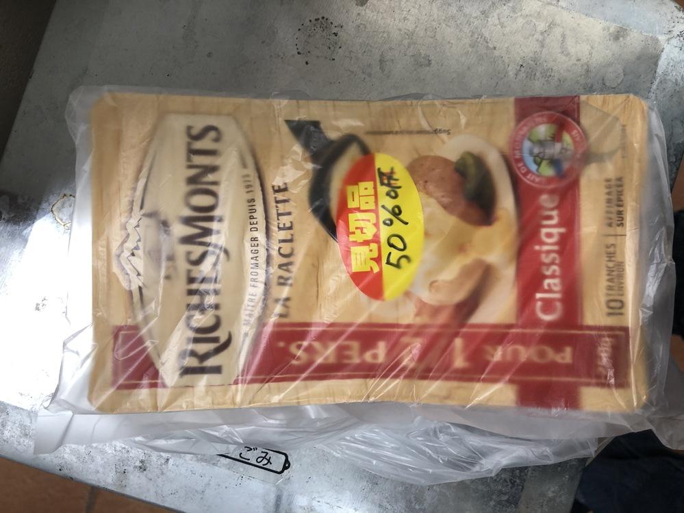 リシュモン RICHESMONTS ラクレット というチーズを買いました。 開けてみましたら糸をひいてます。また、すごく臭いのです。 賞味期限はまだですが、このチーズはこの様なものなのでしょうか? よ